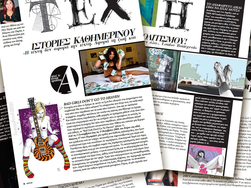 """Lipstick Magazine"""